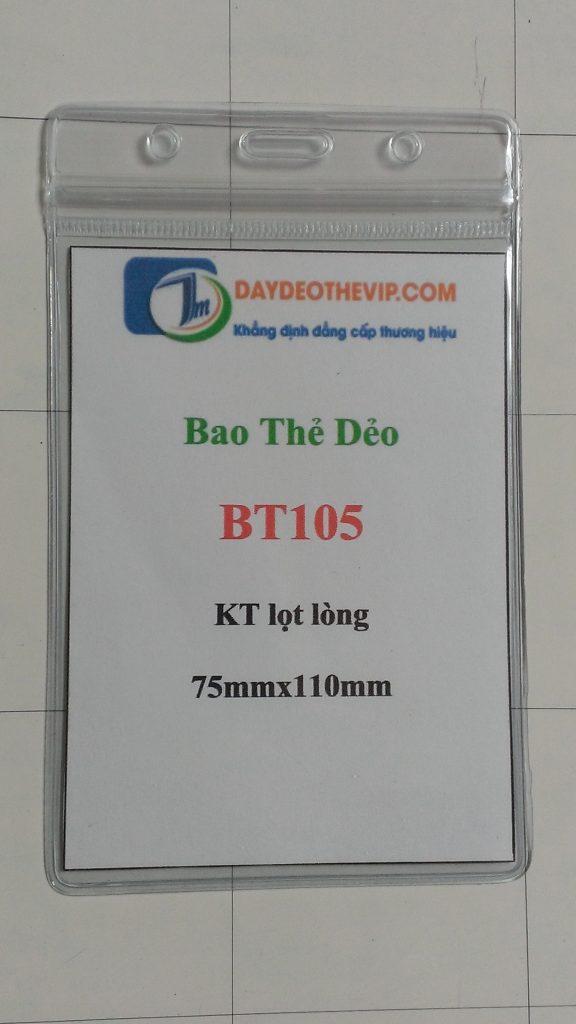 bao-deo-the-deo-03